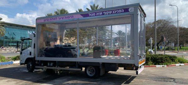המשאית השקופה למען חולי סרטן